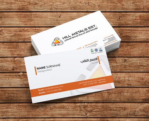 Logo Design, Brand Identity creation, Content Creation and Technical Content writing and Visual Design